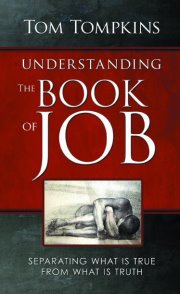 Understanding the Book of Job! An overview of what it is ...